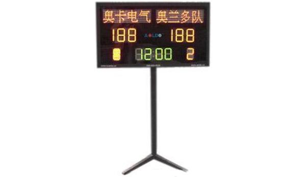 球类比赛电子记分架-4