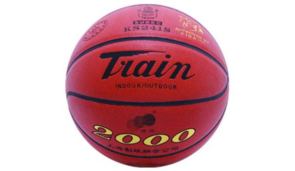 火车KS241S比赛篮球