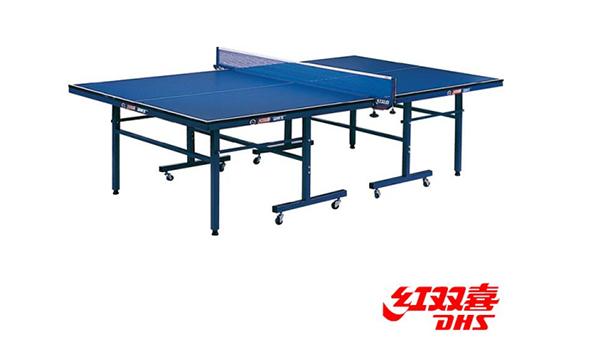 红双喜乒乓球台T2123