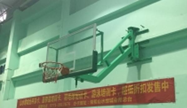 旋转式挂壁篮球架
