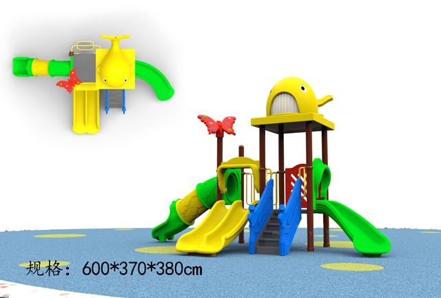 YHHT-1605组合滑梯