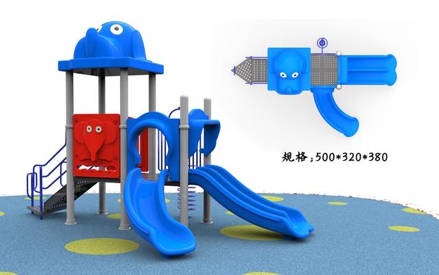YHHT-1207组合滑梯