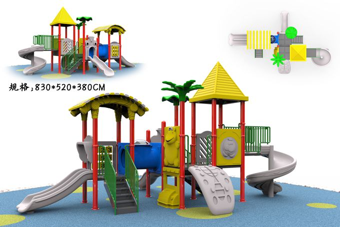 YHHT-1202组合滑梯