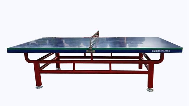 YHBLBT-A忧华牌玻璃钢室外乒台