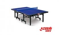 红双喜乒乓球台T1223