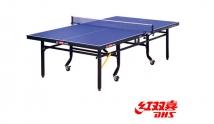 红双喜乒乓球台T2024