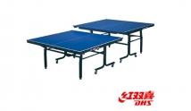 红双喜乒乓球台T2125