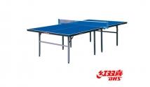 红双喜乒乓球台T3526