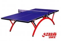 红双喜乒乓球台T2828